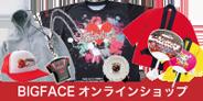 オリジナルTシャツオリジナルグッズ製作販売BIGFACEオンラインショップ