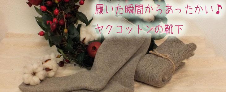 オーガニックコットン専門店CASOLEA 名入れ刺繍