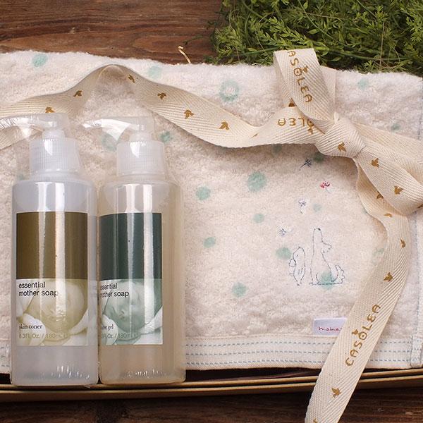 赤ちゃんの保湿ケアギフトセット