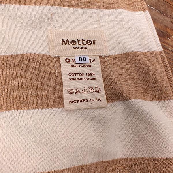 Mutter 女の子フレンチ袖口 ロンパース 70・80サイズ